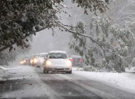 Pode nevar em New Jersey nesta quarta-feira