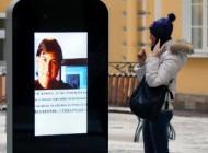 Rússia remove homenagem à Apple após presidente anunciar ser gay