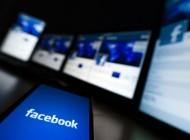Facebook fará alterações na sua política de privacidade